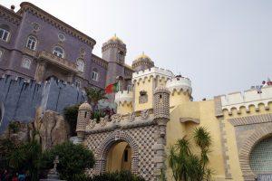 Puerta Monumental, arco que da acceso al Palacio da Pena